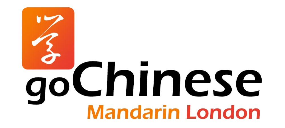 Go Chinese Mandarin